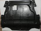 Защита двигателя ( недорого, новая ) для Форд-мондео ( с 2007 г. - ....), Минск