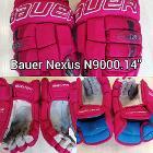 Хоккейные перчатки.(Краги)