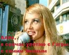 ГОРЯЩИЕ ТУРЫ в Гагры На 23.08., и на 01.09., -, Минск в Беларуси