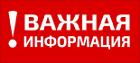 Кредиторская задолженность, Минск