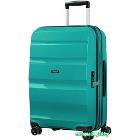 Купить чемоданы на Bag24.by + Бонус, Минск