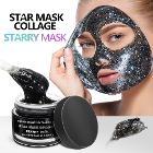 Черная маска-пленка с блестками Star Mask