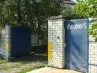 Аренда помещения от 200м2 под СТО+склад+ремзона, Минск в Беларуси