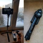 Селфи палка тринога 70 см. Bluetooth кнопка, Минск