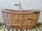 Корзина большая плетённая для рынка, дачи, грибов
