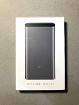Xiaomi MI PowerBank 2i 10000mAh (темно-синий)