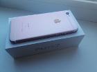 iPhone 6s gold, Борисов в Беларуси