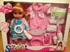 Интерактивная кукла пупс Doris Sweet