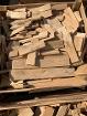 дрова(опилки)