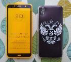 Чехол и стекло к Xiaomi Redmi-7А новые