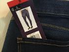 джинсы размер 8