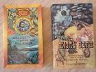 Жюль Верн: 2 тома за 10 рублей