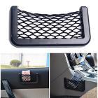 Дополнительный карман-сетка в авто