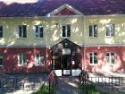 Офис от Собственника, Минск