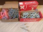 Дюбель-гвозди 6х40 мм, цена указана за 100 штук, Минск