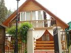 Отдых в Абхазии, Гостевой дом «Анакопия»