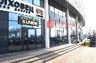 Офис в аренду в БЦ «S-UNION» 75 м2