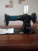 Бытовая швейная ножная машина