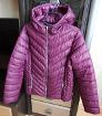 куртка (вайкики)