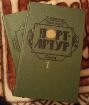 *Порт-Артур*. 2 тома