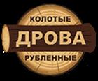 Дрова колотые куб.м. сложенные, Минск в Беларуси