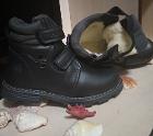 Ботинки детские Чиполлино
