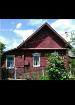 Дом Дом Дом