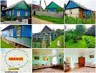 Дом в Прилукской слободе, 4,8 км от Минска, Минск в Беларуси