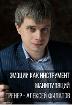 ЭМОЦИИ КАК ИНСТРУМЕНТ МАНИПУЛЯЦИЙ, Минск в Беларуси