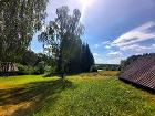 Хутор недалеко от Минска Хутор недалеко от Минска, Минск