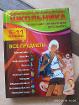 книги для детей, Брест в Беларуси