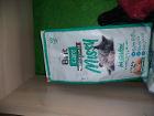 Корм для кошки ВРИТ