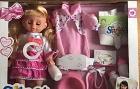 Кукла интерактивная/пупс, Минск