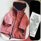 куртка, Минск
