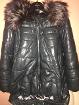 куртка, Гомель в Беларуси