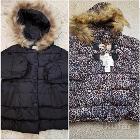Куртка на девочку деми 13 рублей!!