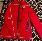 Куртка (осень, весна)
