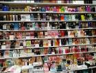 лицензионный парфюм, Борисов в Беларуси