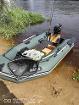Лодка Bark bt-270 с мотором Parsun 3.6 bms