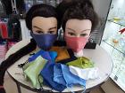 маска многоразовые