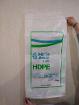 Мешки для строительного мусора