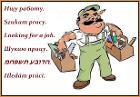 Мужчина 48 лет ищу работу, подработку..., Гродно в Беларуси