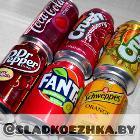 Напитки ищи европы Coca-Cola, Fanta, Schweppes