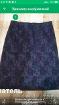 Новая юбка 46 размер, Витебская область в Беларуси