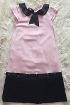 платье, Полоцк в Беларуси