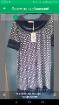 Платье, Барановичи в Беларуси
