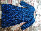 платье, Витебск
