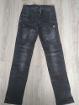 джинсы почти новые