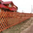 Раздвижные забор