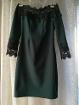 Шикарное платье, Гродно в Беларуси